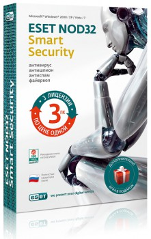 ПО Антивирус ESET NOD32 Smart Securtiy 1 год, 3 ПК BOX
